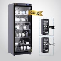 Tủ chống ẩm cao cấp Nikatei NC-120S